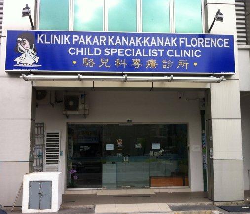 Klinik Pakar Kanak Kanak Florence Puchong Malaysia Contact Phone Address