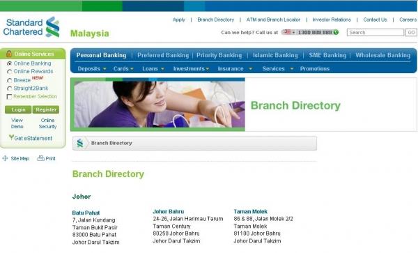 Standardchartered retirement portal delhi today online banking