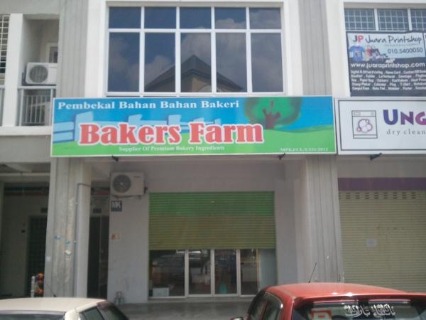 Bakers Farm Kajang Malaysia Contact Phone Address